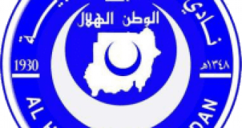Al Hilal Club Omdurman